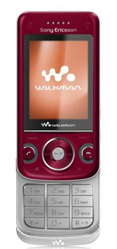 W760i Sony Ericsson