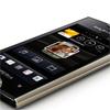 Sony Ericsson Xperia Ray próximamente en México