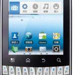 Motorola Domino Q ya en México con Iusacell