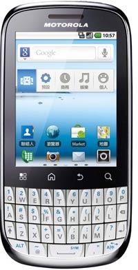 Motorola Domino Q XT316 México con Iusacell
