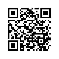 Foursquare con BlackBerry Messenger 6 código