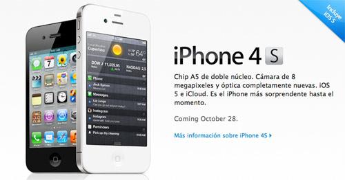 iPhone 4S en México el 28 de octubre