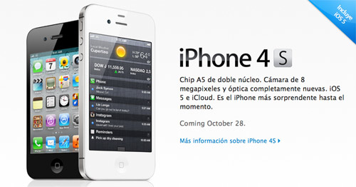 iPhone 4S en México