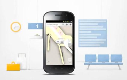 Google Maps 6.0 para Android con mapas interiores de aeropuertos y tiendas
