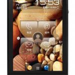 Lenovo presenta LePad S2005 y LePhone S2 con Android
