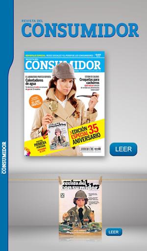 La Revista del Consumidor app para BlackBerry