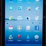 Sony Ericsson Xperia Nozomi se filtran primeras fotos