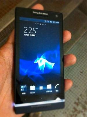 Sony Xperia Arc HD o Nozomi