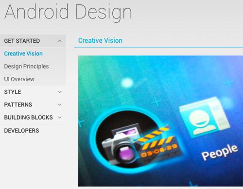 Android Design guía