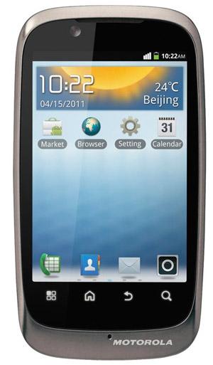 Motorola XT531 ya en México con Telcel