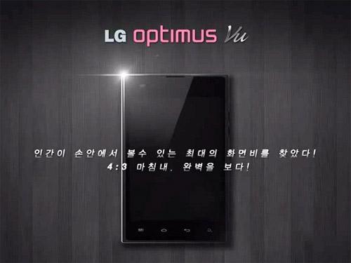 LG Optimus Vu con 5 pulgadas en pantalla presentado en Corea