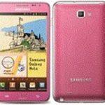 Samsung Galaxy Note en color rosa se presenta este mes