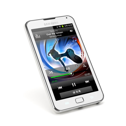 Galaxy Player 70 Plus