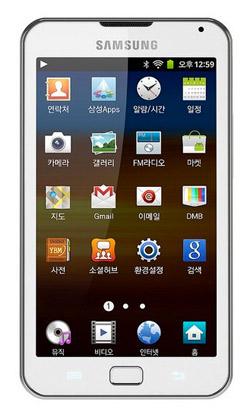 Galaxy Player 70 Plus