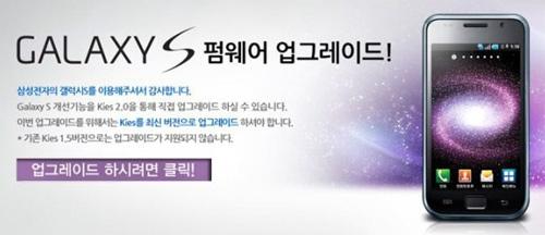 Samsung Galaxy S Android Value Pack actualización