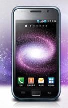 Samsung Galaxy S nueva actualización con características de Android Ice Cream Sandwich