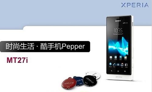 Sony MT27i Pepper