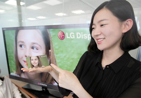LG estrena pantalla de 5 pulgadas Full HD para smartphones