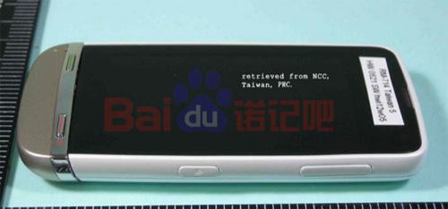 Nokia 305, 306, 311 S40 Touch