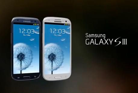 Video Samsung Galaxy S III en primer comercial de TV