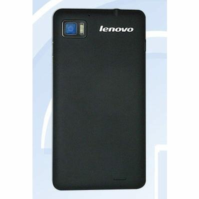 Lenovo LePhone K860 un Quad-core