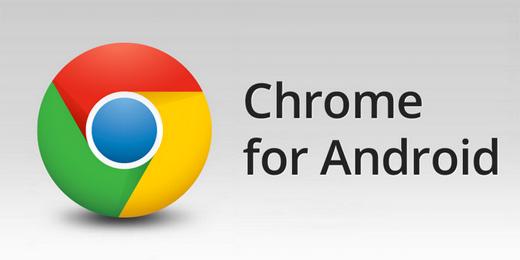 Google Maps con modo offline y Chrome deja de ser Beta para Android