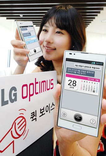 LG lanza Quick Voice