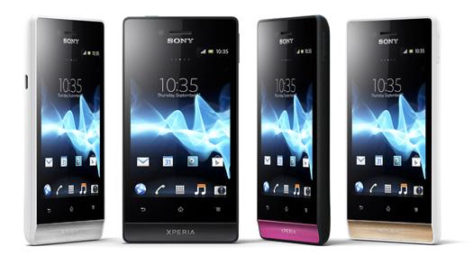 Sony Xperia miro en México