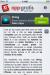 AppGratis descarga aplicaciones de paga gratis en tu iPhone iPad