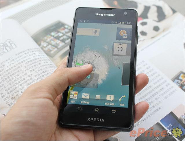 Sony Xperia GX LT29i