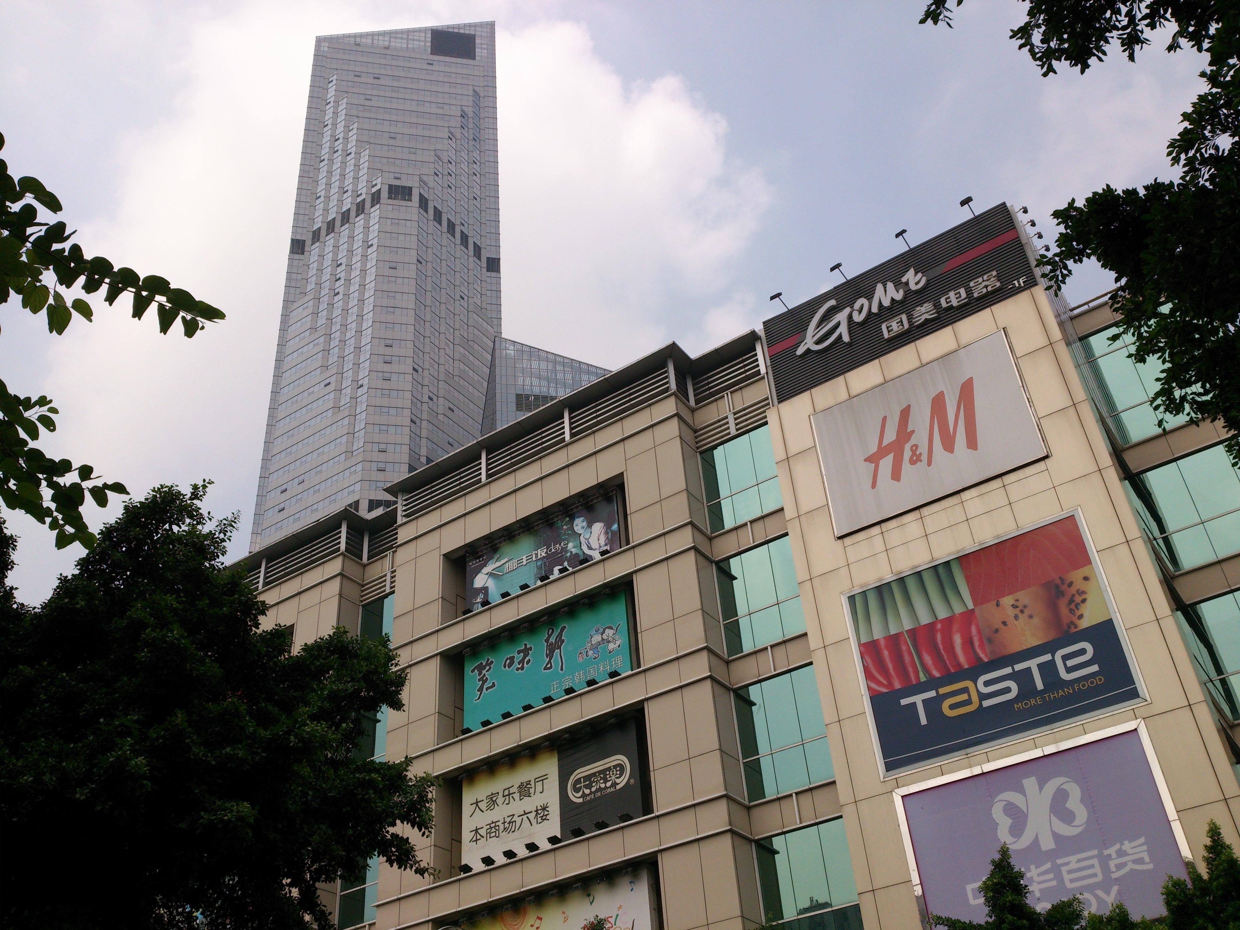 Sony Xperia GX LT29i internacional foto ejemplo