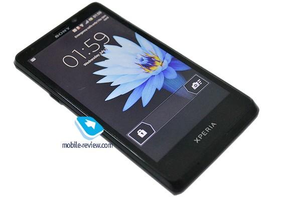 Sony Xperia LT30p Mint se filtran primeras fotos