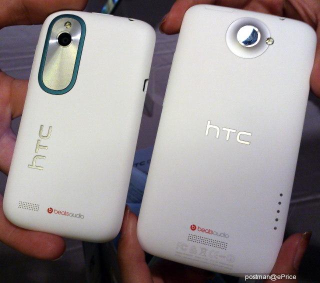 HTC Desire X y One X comparación