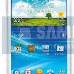 Samsung Galaxy Player con 5.8 pulgadas se presentará