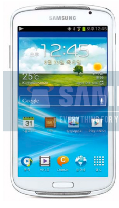 Samsung Galaxy Player 5.8 pulgadas
