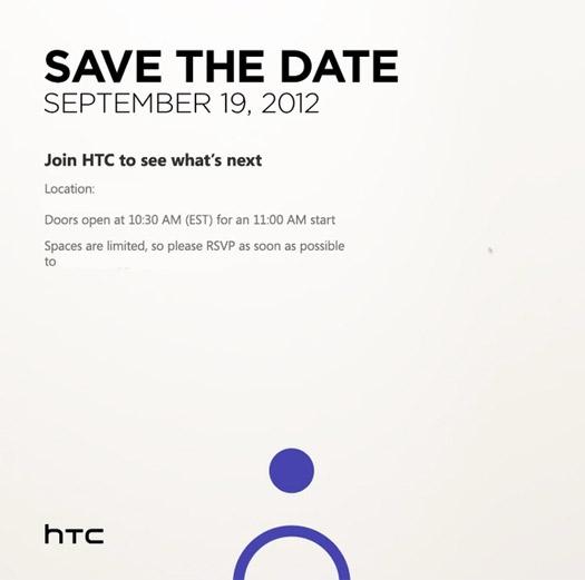HTC invitación de su evento para el 19 de septiembre
