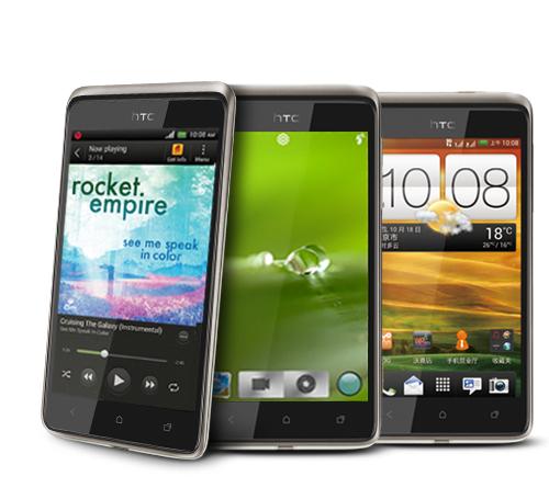 HTC One SU con Android ICS