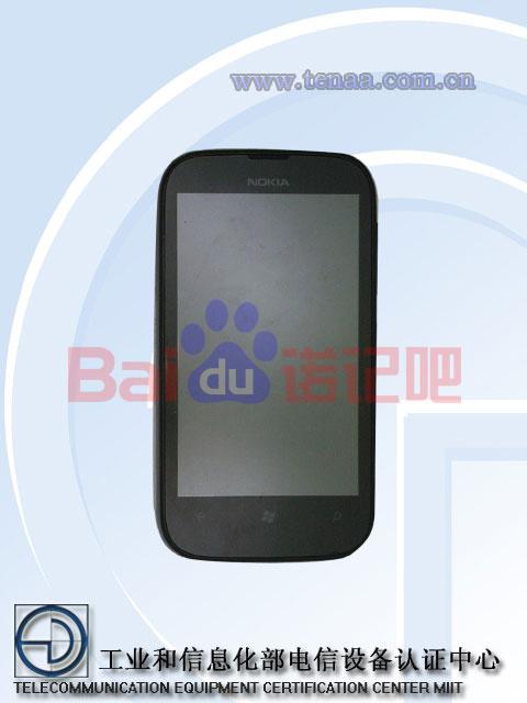 Nokia Lumia 510 Windows 7.8 de bajo costo