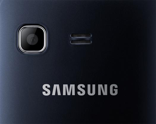 Samsung lente