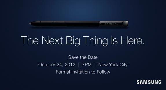 Samsung Invitación The Next Big Thing