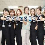Samsung vende 20 millones de Galaxy S III en 100 días