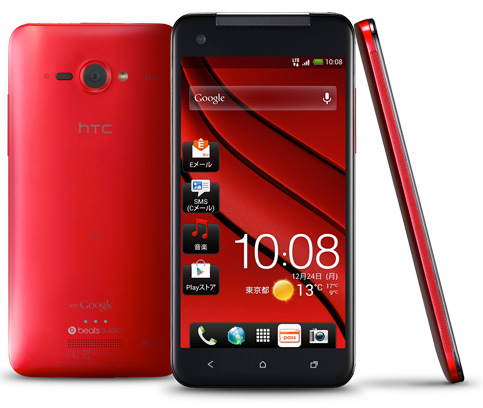 HTC J Butterfly pantalla de 5 pulgadas Full HD 1080p Android 4.1 Jelly Bean