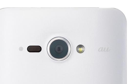 HTC J Butterfly pantalla de 5 pulgadas Full HD 1080p Android 4.1 Jelly Bean