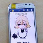 Primer foto en vivo del Samsung Galaxy Premier