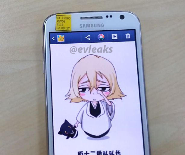 Samsung Galaxy Premier foto en vivo y directo