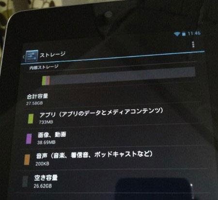 Nexus 7 tablet de 32 GB imagen