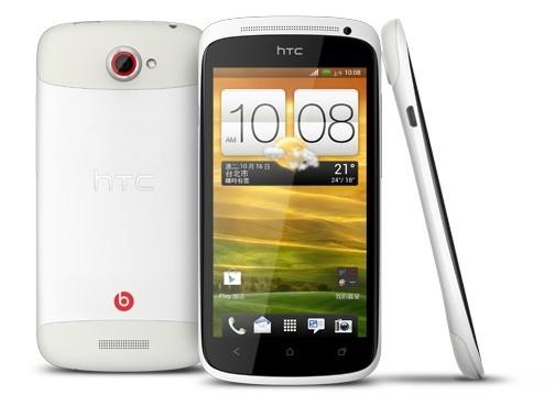 HTC One S Special Edition en color blanco de 64 GB