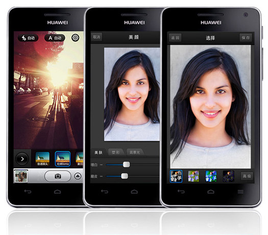 Huawei Honor 2 una Android QUad-core con 4.5 en pantalla