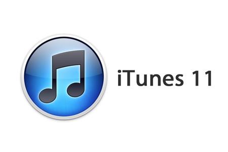 iTunes 11 se retrasa para finales de noviembre