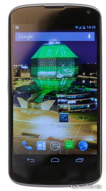 LG Nexus 4 Android 4.2